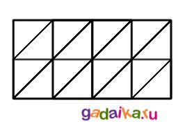 zadacha (256x185, 9Kb)