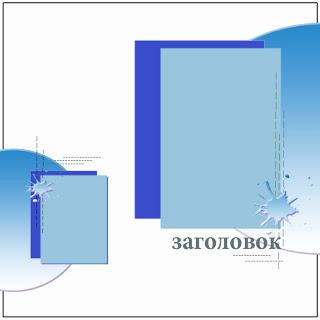 2-2013 (320x320, 18Kb)