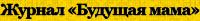 Безымянный (200x21, 5Kb)
