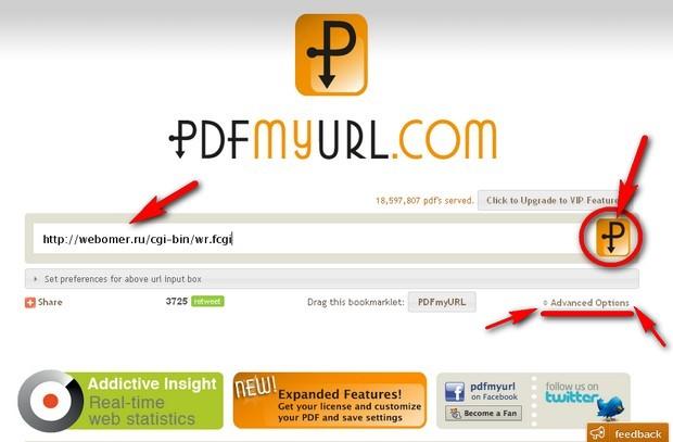 perevesti-v-pdf-onlayn (620x407, 48Kb)