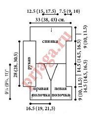 1360367974_xf1ihuzqyyi28of (191x250, 12Kb)