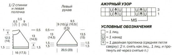 m_030-2 (550x178, 19Kb)