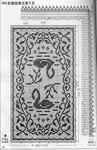 Превью 42 (452x700, 310Kb)