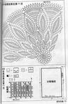 Превью 51 (456x700, 296Kb)