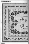 Превью 54 (456x700, 328Kb)