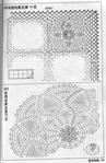 Превью 59 (456x700, 297Kb)