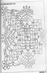 Большой журнал салфеток и скатертей крючком (со схемами). большой.  Отличный журнал с. Magic Crochet 46.