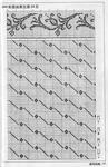 Превью 77 (452x700, 290Kb)