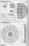 Превью 84 (452x700, 285Kb)