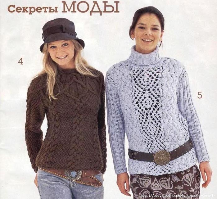 5038720_Vyazanie__vashe_hobbi_No1_6 (700x641, 364Kb)