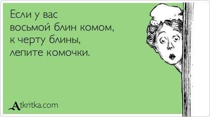 4080226_wFbQIF9msew (425x237, 18Kb)
