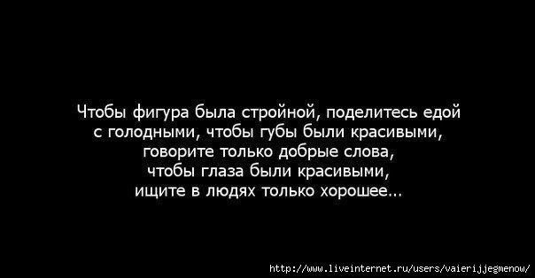 --- GH_yl2eiIJY (604x314, 50Kb)