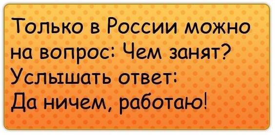 e_NSp95rnYI (564x277, 38Kb)