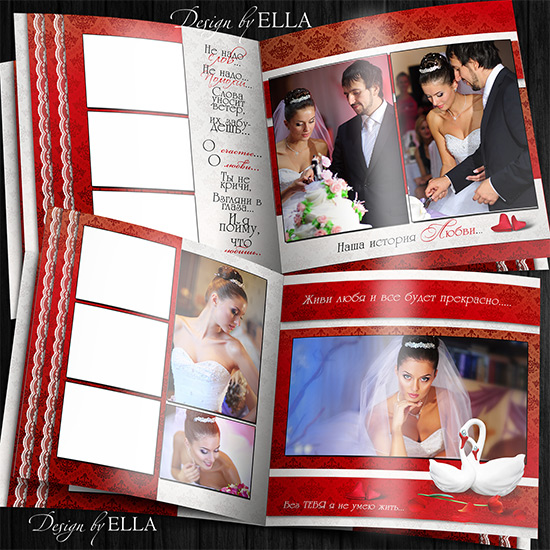 3-RW book by ELLA-Swan Love (550x550, 159Kb)