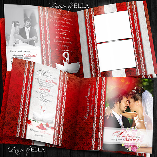 7-RW book by ELLA-Swan Love (550x550, 172Kb)