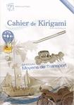 ������ Cahier Kirigami n�11 (493x700, 251Kb)