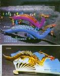 ������ 025 block origami-002-002 (553x700, 394Kb)