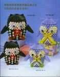 ������ 025 block origami-010-010 (546x700, 348Kb)
