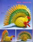 ������ 025 block origami-013-013 (545x700, 397Kb)