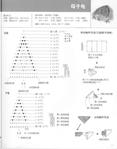 ������ 025 block origami-023-023 (549x700, 185Kb)