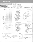 ������ 025 block origami-027-027 (545x700, 209Kb)