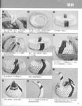 ������ 025 block origami-034-034 (546x700, 277Kb)