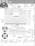 ������ 025 block origami-042-042 (539x700, 253Kb)