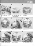 ������ 025 block origami-047-047 (538x700, 275Kb)