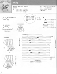 ������ 025 block origami-052-052 (542x700, 202Kb)