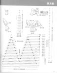 ������ 025 block origami-063-063 (543x700, 198Kb)