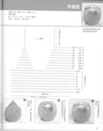 ������ 025 block origami-067-067 (548x700, 183Kb)