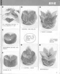 ������ 025 block origami-071-071 (562x700, 248Kb)