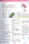 ������ 025 block origami-085-085 (462x700, 231Kb)