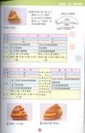 ������ 025 block origami-115-115 (446x700, 204Kb)