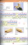 ������ 025 block origami-119-119 (436x700, 208Kb)