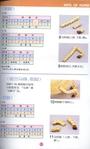 ������ 025 block origami-121-121 (423x700, 186Kb)