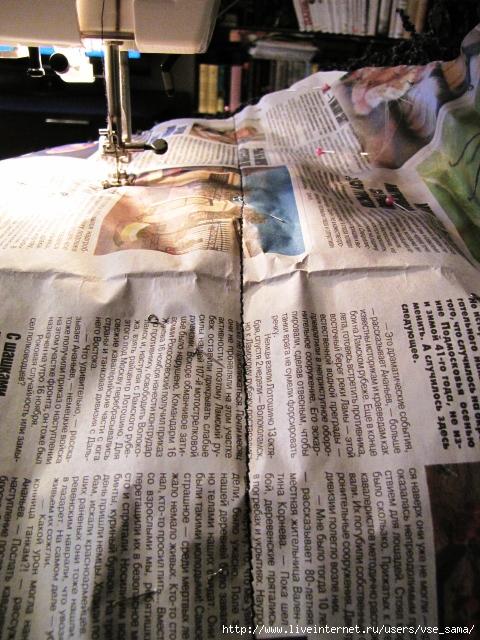 Как сделать чтобы ткань села