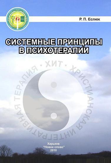 3330929_91070296_3330929_esluk_1 (377x552, 36Kb)