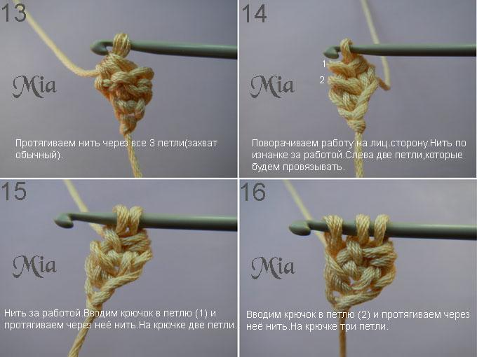 钩绳和盘扣  - 荷塘秀色 - 茶之韵