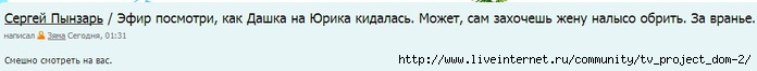 http://img1.liveinternet.ru/images/attach/c/7/97/322/97322209_large_dasha2.jpg