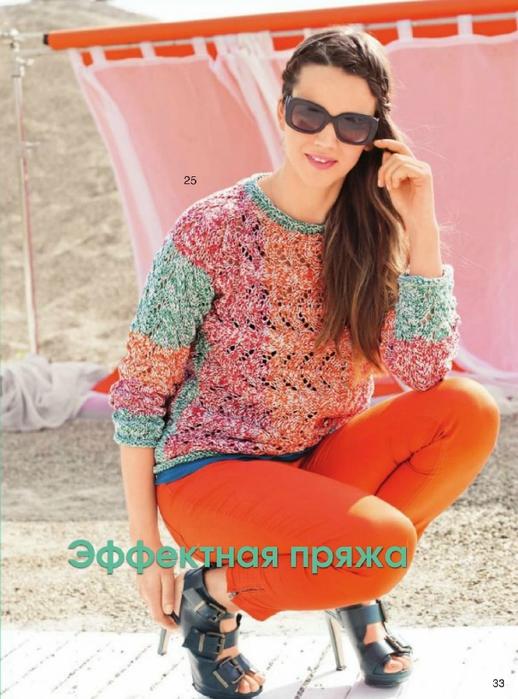 Sabrina022013_35 (518x700, 258Kb)
