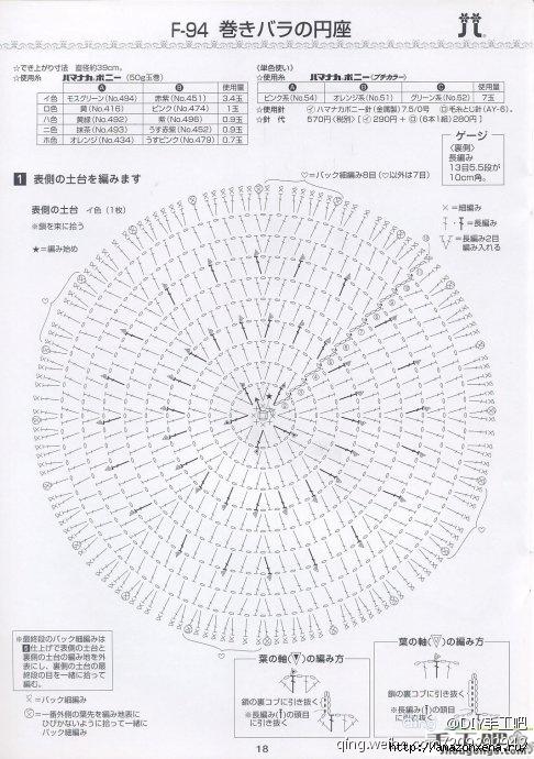 ноглщгш (486x690, 219Kb)