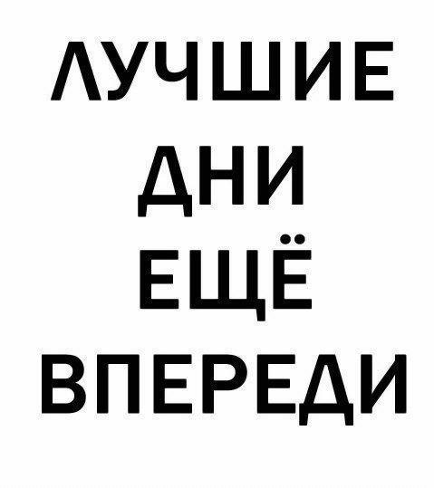 bYRoIq2bO4I (479x539, 21Kb)