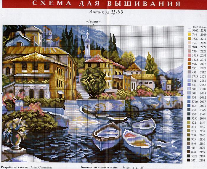 1818 (700x571, 113Kb)