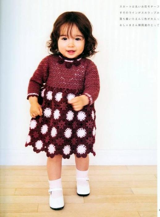 связать крючком-детское платье-схемы (518x700, 177Kb)