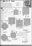 Превью 041 (361x512, 55Kb)
