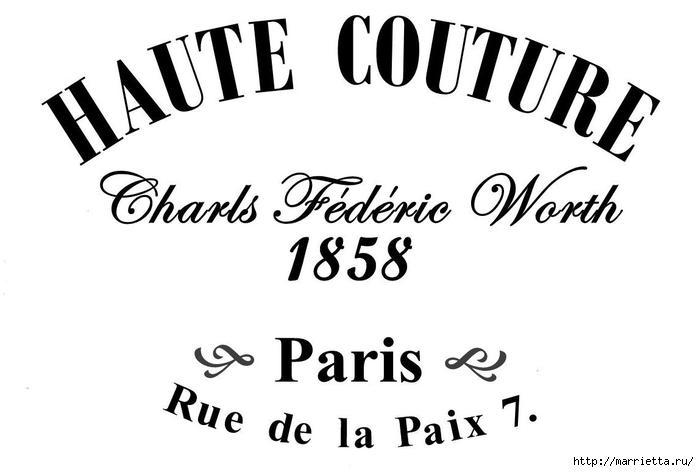 houte couture jagodowy zagajnik (700x472, 105Kb)