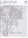 Превью 1980 (509x700, 404Kb)