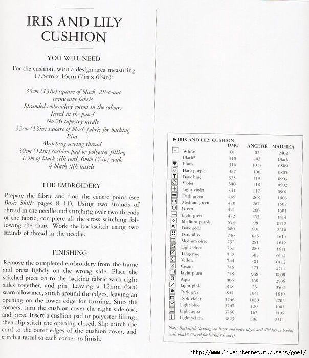 1988 (604x700, 213Kb)