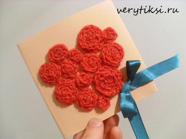 Как сделать валентинку красивую своими руками